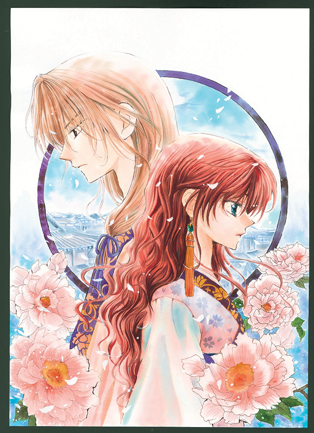 Yona Key Art
