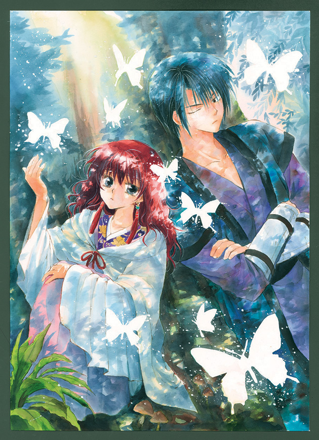 Yona 1 Key Art 2