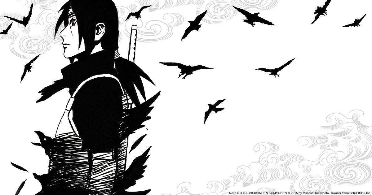 Vol Naruto Daylight 1 Itachis Story