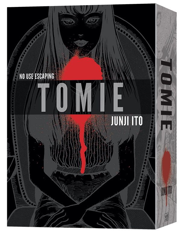 Tomie Deluxe Edition 3 D
