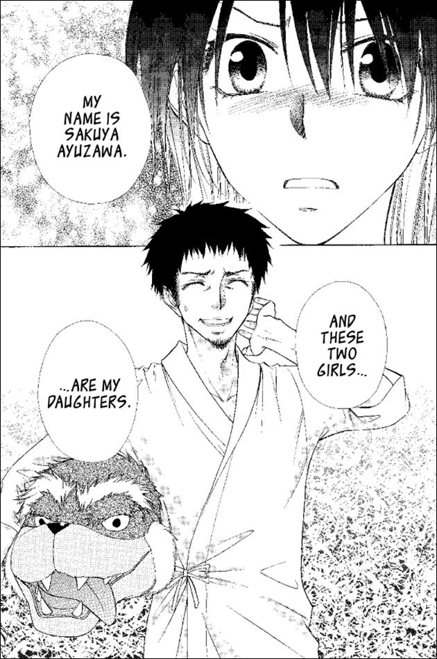 Maid-sama! (2-in-1 Edition), Vol. 4: Includes Vol. 7 and 8 by Fujiwara, Hiro