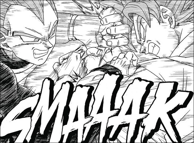 Dragon Ball Super004