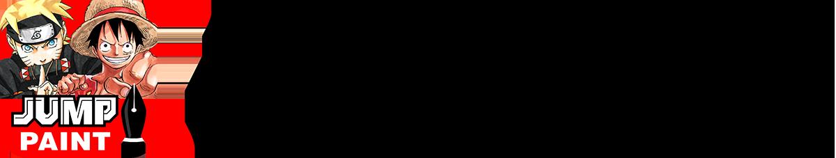 New Jum Ppaint Logo