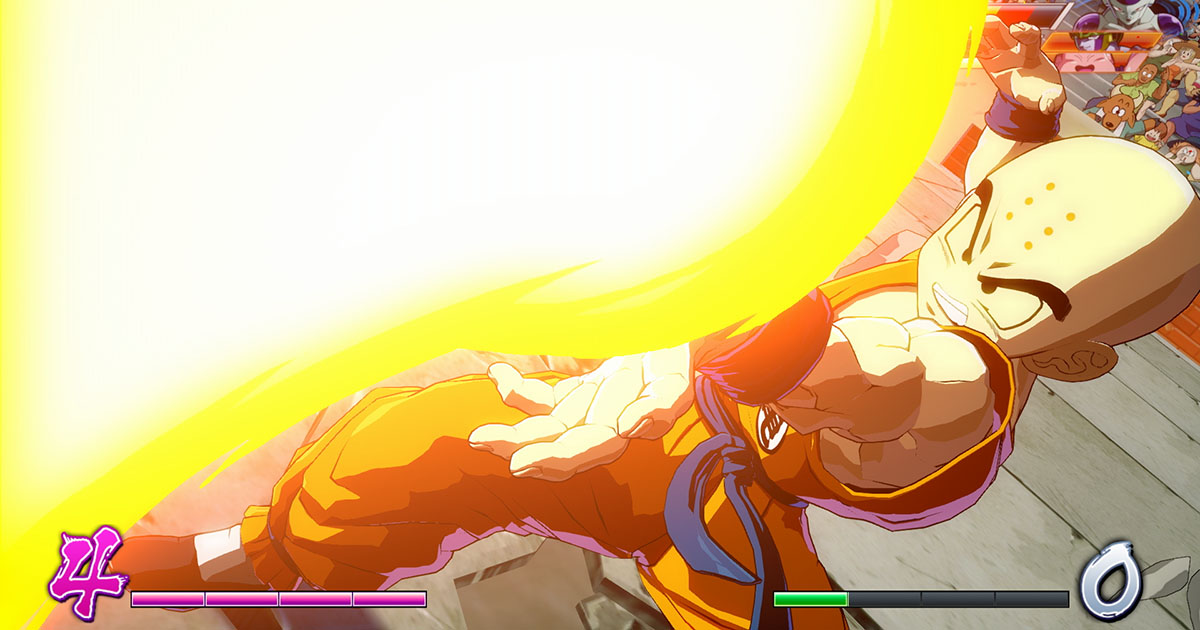 Dragonballfighterzsplash