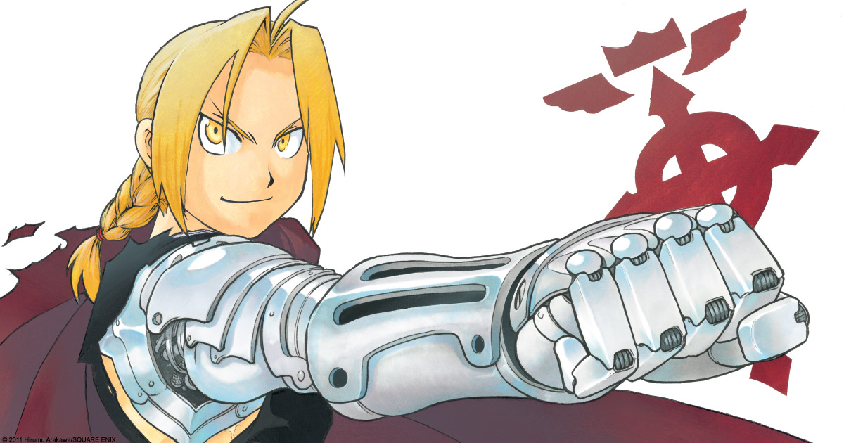 Fmafullmetal01 blogsplash 1200x630