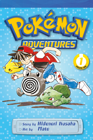 Pokemon Adv Gn15 Website
