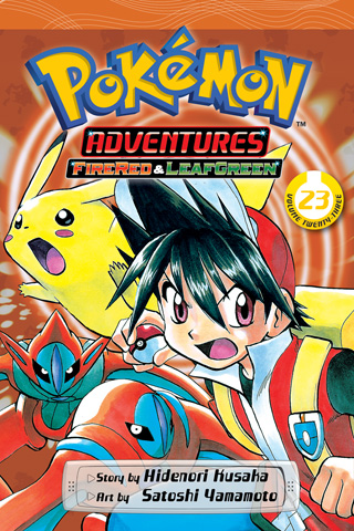 Pokemon Adv Gn26 Website