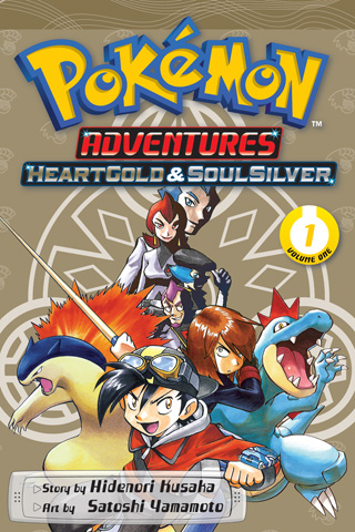 Pokemon Adv Hgss Gn01 Website