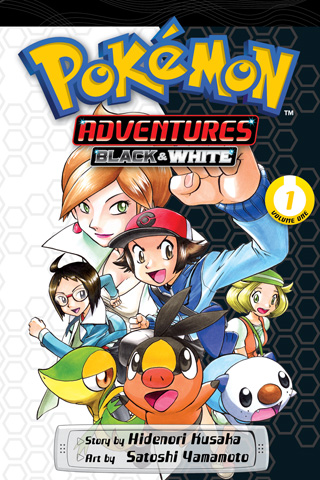 Pokemon Adv Bw Gn01 Website