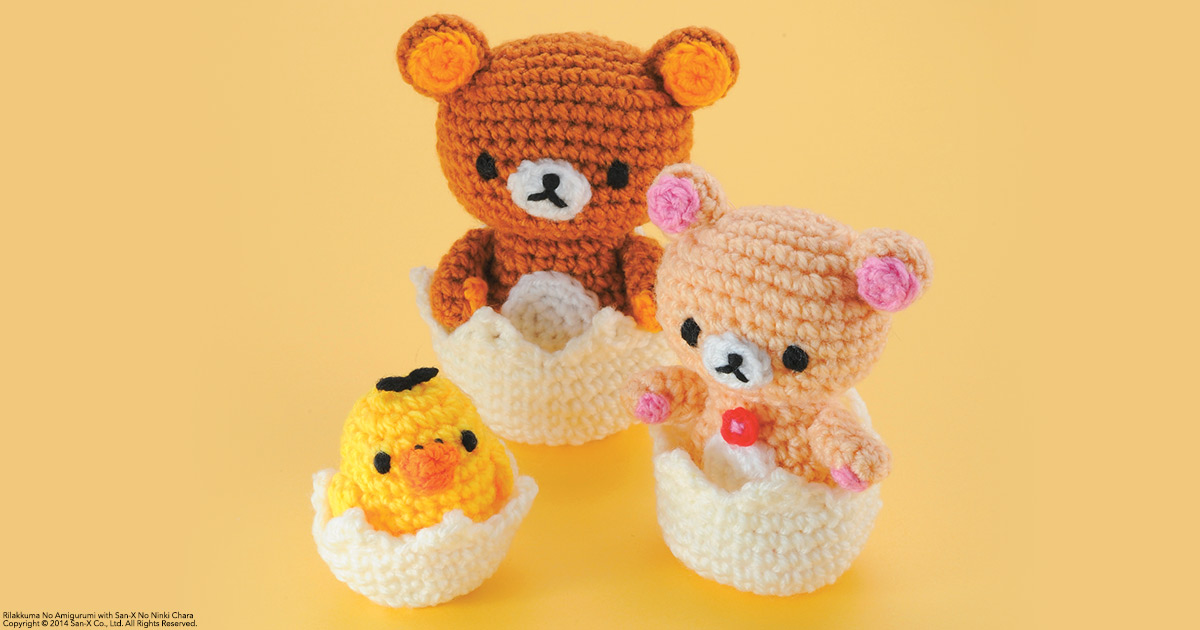 Viz Blog Amigurumi San X Crochet Patterns