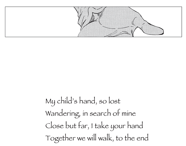 Bleach Poem
