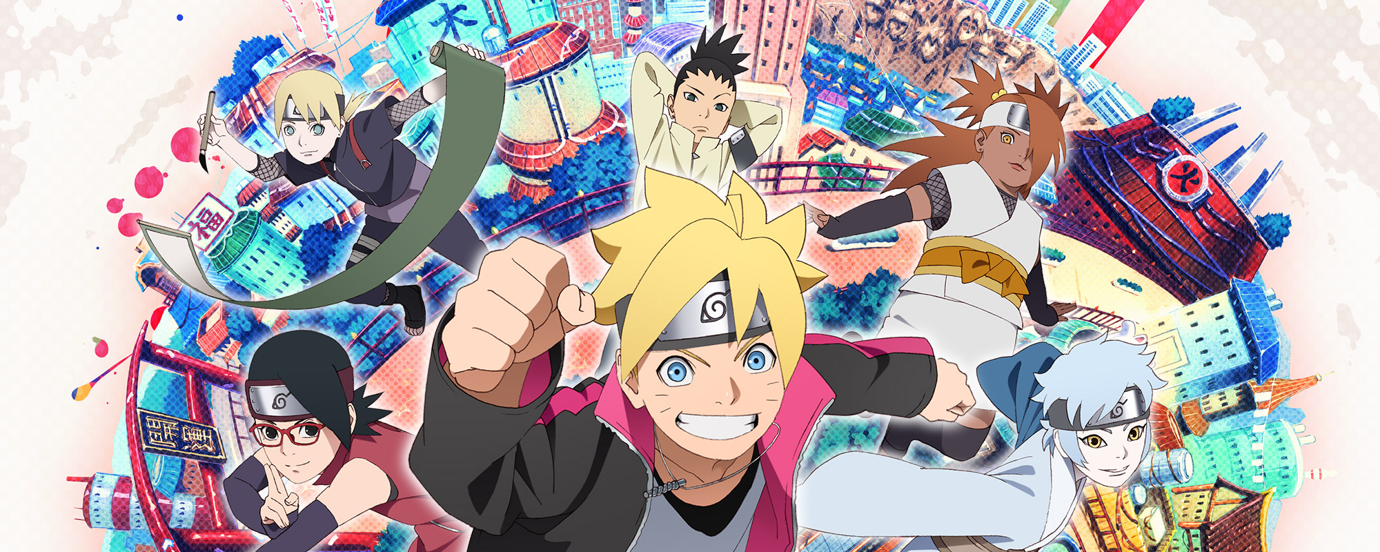 5793 Series Header Boruto 2000x800