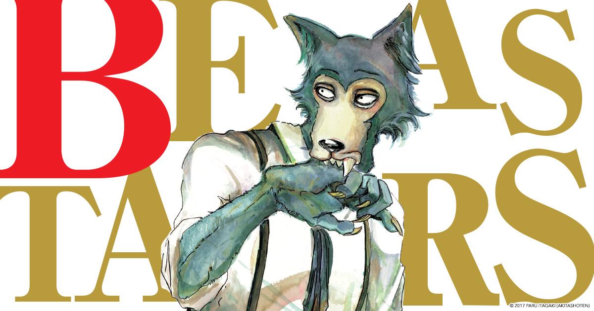 Beastars blogsplash 1200x630