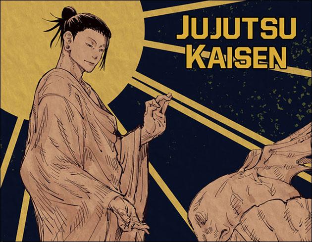 Ju Jutsu Kaisen