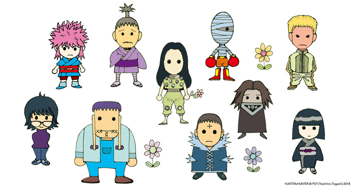 Hxh blogsplash 1200x630