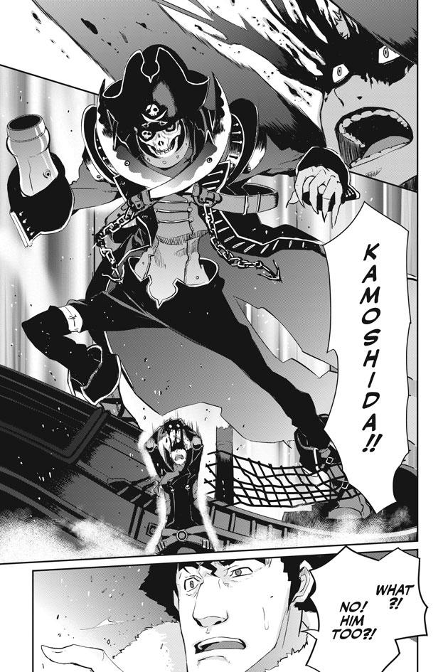 Viz Blog Persona 5 Gets Manga