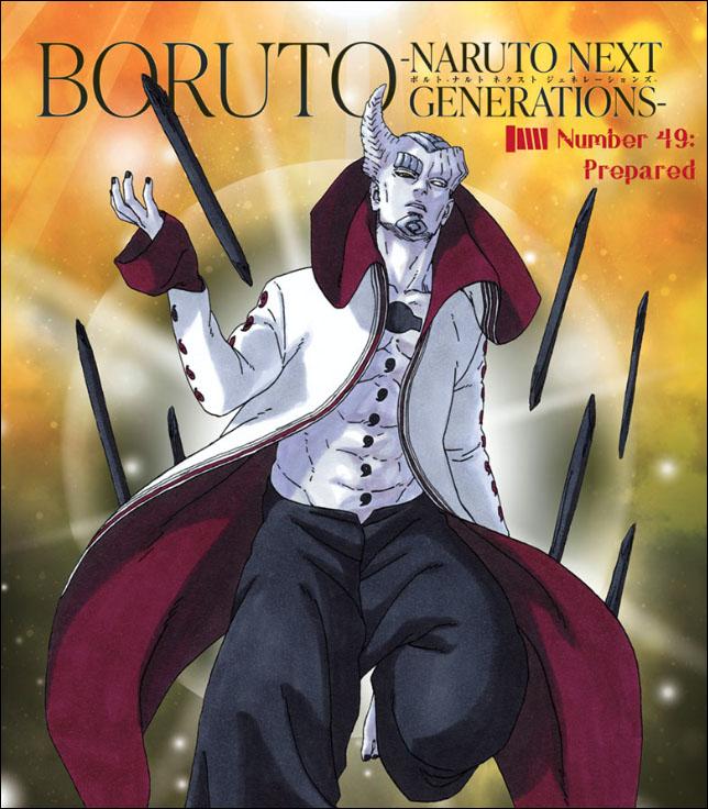 Boruto49