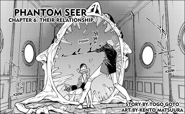Phantom Seer