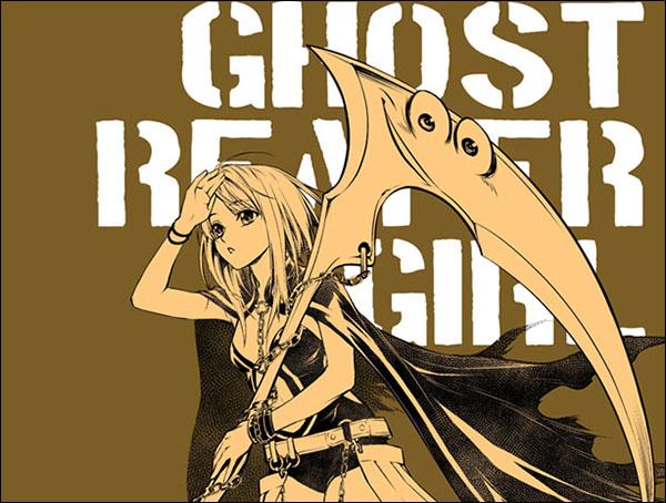 Ghostreapergirl
