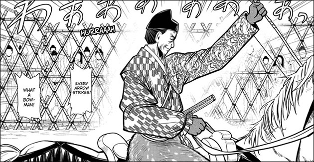 Elusive Samurai
