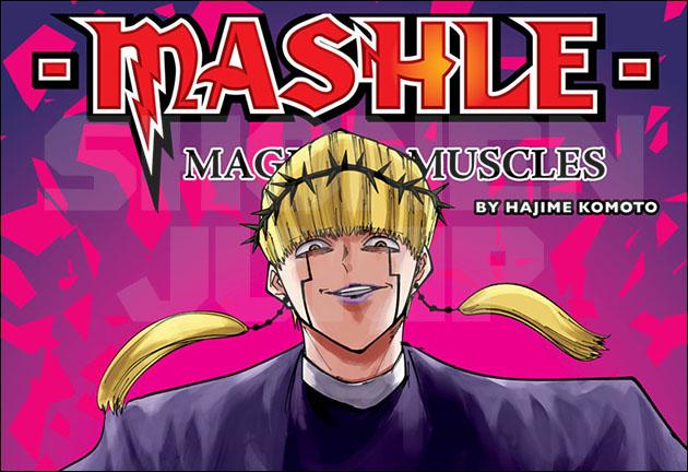 Mashle Watermarked