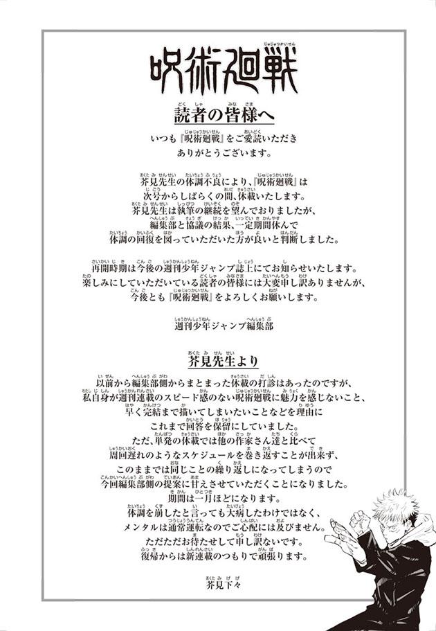 Japanese Editorial