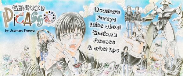 Usamaru furuya interview header